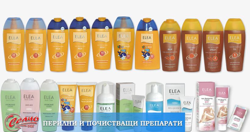 Перилни и Почистващи Препарати, Прахове, Перилни Препарати, Почистващи Препарати Асеновград